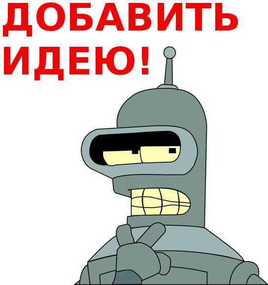 bender-rodriges